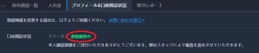 f:id:ahiru8usagi:20180502200027p:plain