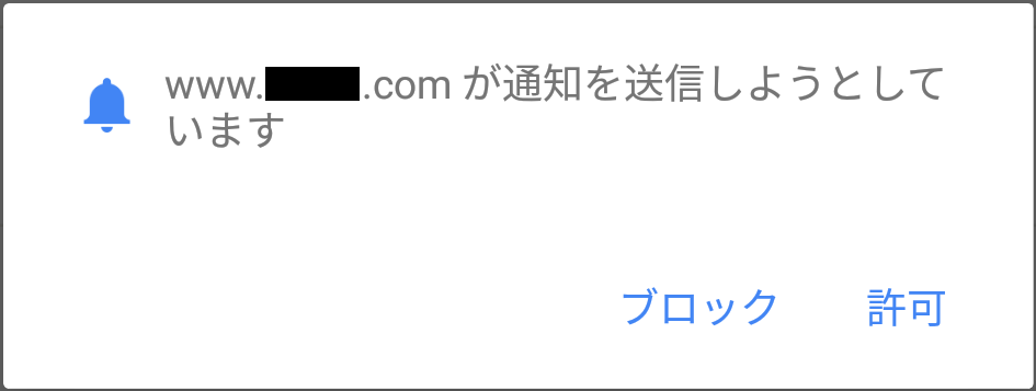 f:id:ahiru8usagi:20180514074706p:plain