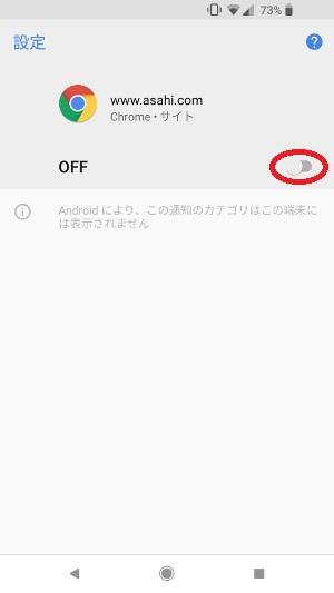 f:id:ahiru8usagi:20180514075459j:plain