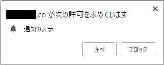 f:id:ahiru8usagi:20180514091302p:plain