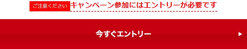 f:id:ahiru8usagi:20180517215812p:plain