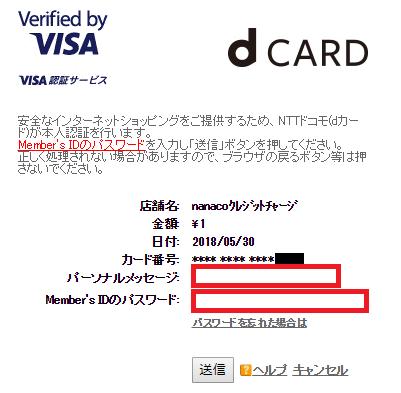 f:id:ahiru8usagi:20180530124123p:plain