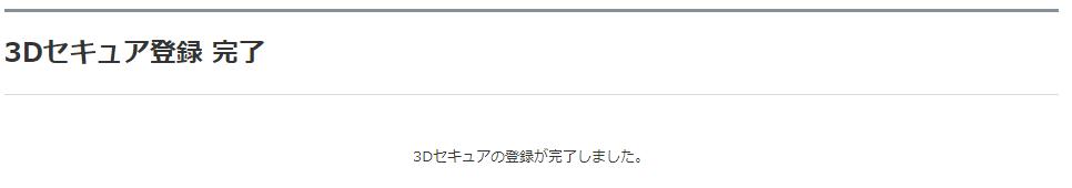 f:id:ahiru8usagi:20180620201827p:plain