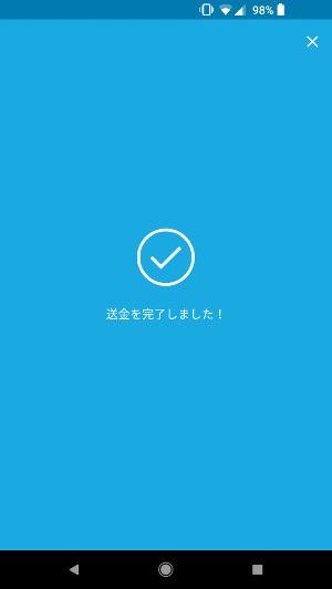 f:id:ahiru8usagi:20180621173100j:plain