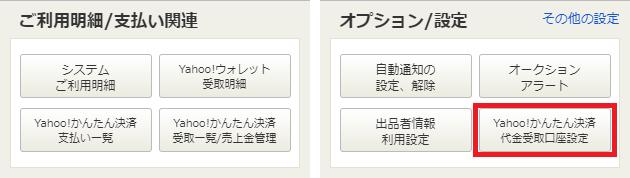 f:id:ahiru8usagi:20180622210219p:plain
