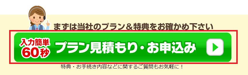 f:id:ahiru8usagi:20180623111025p:plain