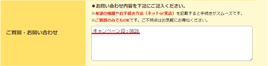f:id:ahiru8usagi:20180623111029p:plain