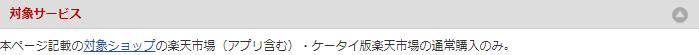 f:id:ahiru8usagi:20180722025815p:plain