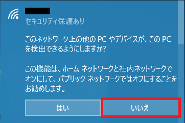 f:id:ahiru8usagi:20180726035610p:plain
