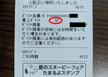 f:id:ahiru8usagi:20180727051744j:plain