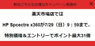 f:id:ahiru8usagi:20180728103511p:plain