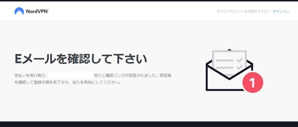 f:id:ahiru8usagi:20180804075337j:plain