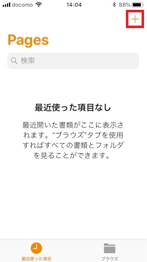 f:id:ahiru8usagi:20180826163120j:plain