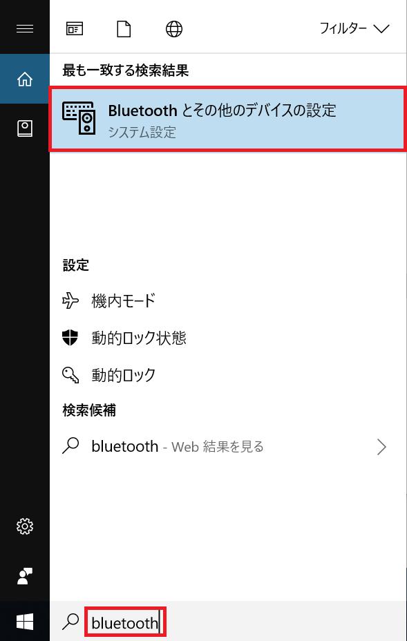 f:id:ahiru8usagi:20181024035919p:plain