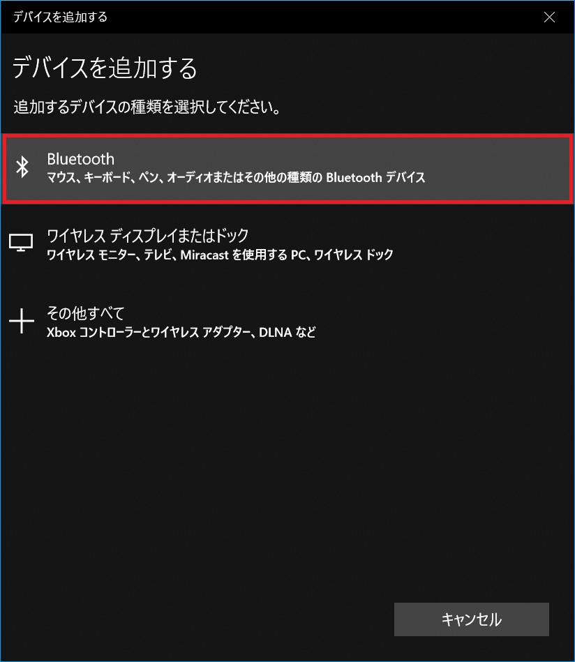f:id:ahiru8usagi:20181024035926p:plain
