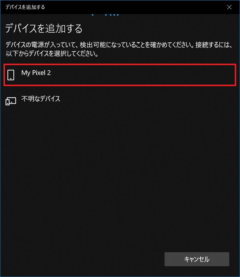 f:id:ahiru8usagi:20181024035931p:plain
