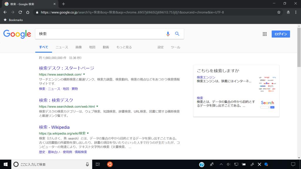 f:id:ahiru8usagi:20181024040048p:plain