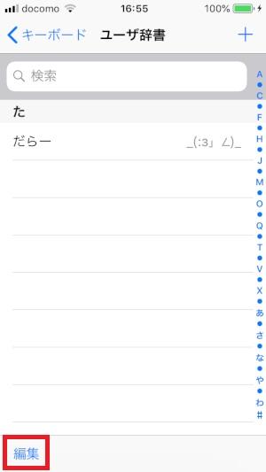 f:id:ahiru8usagi:20181104173213j:plain