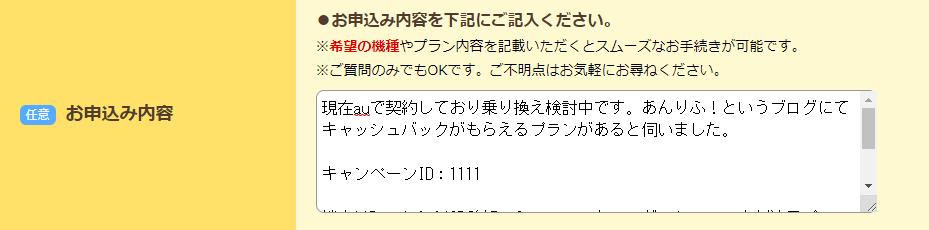 f:id:ahiru8usagi:20181105160042p:plain