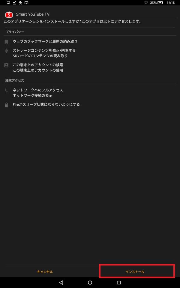 f:id:ahiru8usagi:20181105182414j:plain