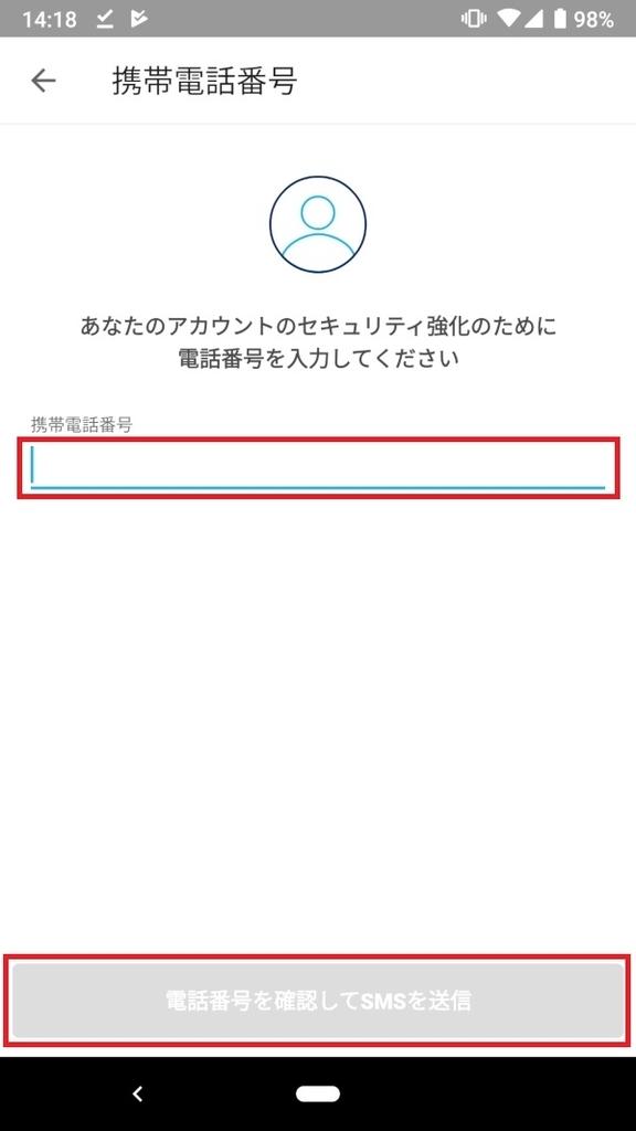 f:id:ahiru8usagi:20181124153440j:plain