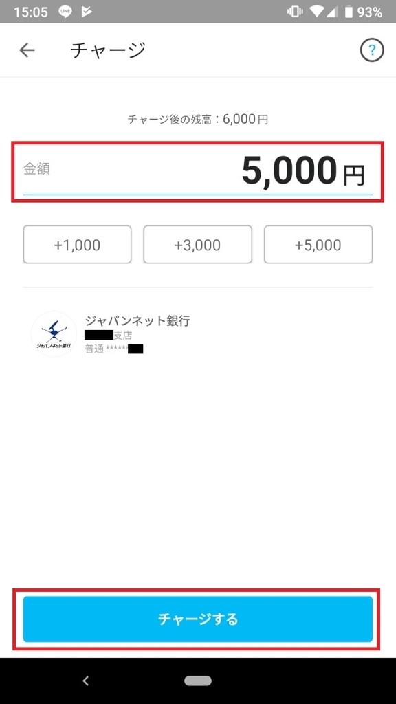 f:id:ahiru8usagi:20181124153640j:plain