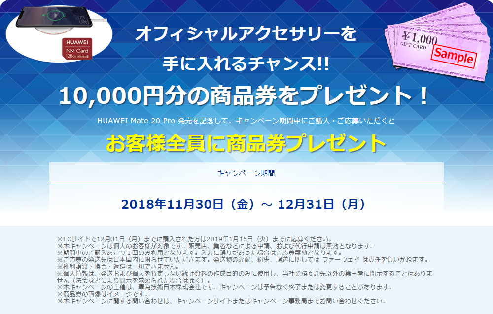 f:id:ahiru8usagi:20181129001649p:plain