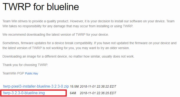 TWRP、blueline
