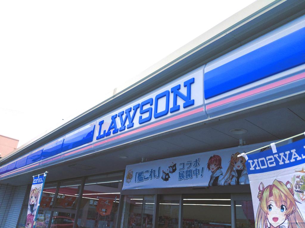 ローソン、LINE、Beacon、チェックイン、イメージ