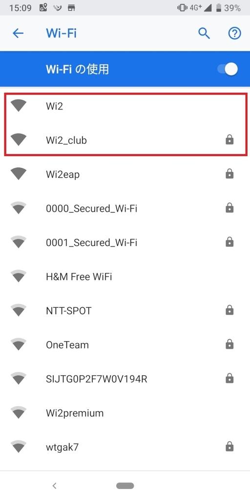 Wi2、SSID
