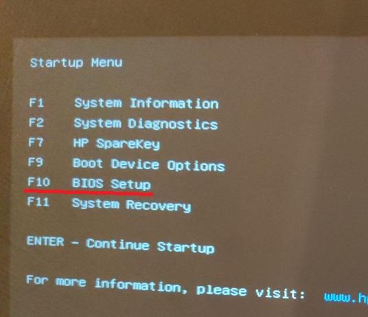 Windows10、StartUPMenu、BIOS