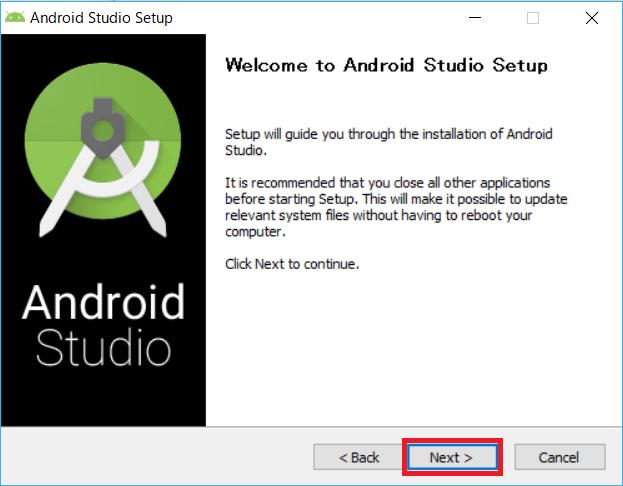AndroidStudio、インストーラー、起動