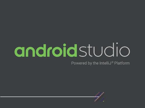 AndroidStudio、起動中
