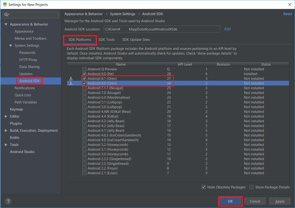AndroidStudio、AndroidSDK、APILevel