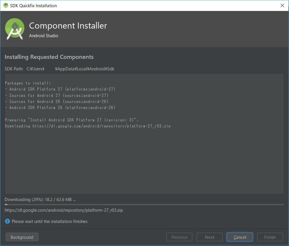 AndroidStudio、AndroidSDK、API、インストール中