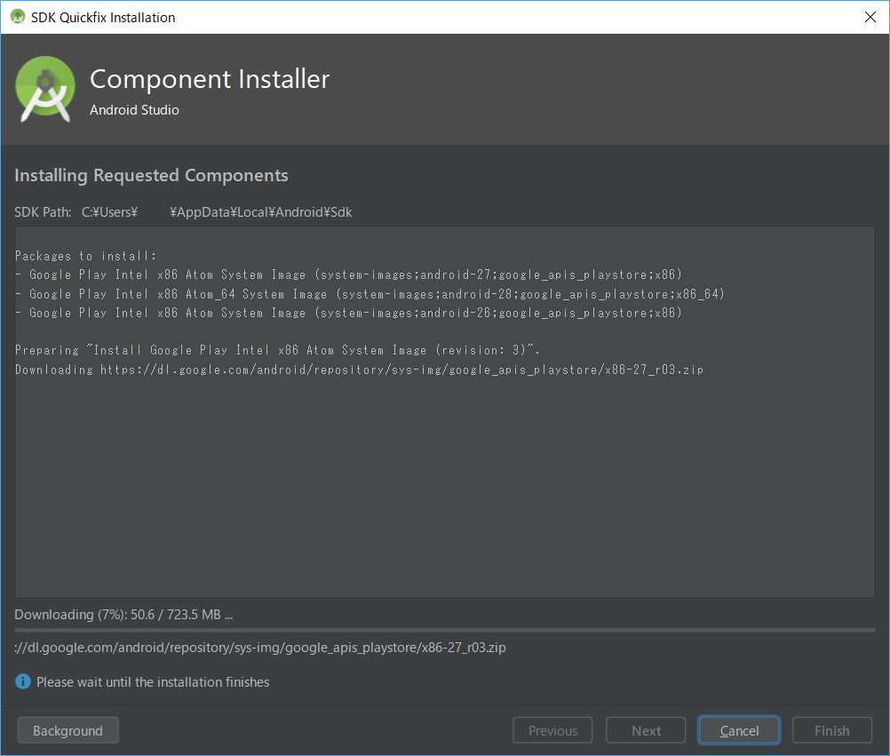 AndroidStudio、AndroidSDK、SystemImage、インストール中