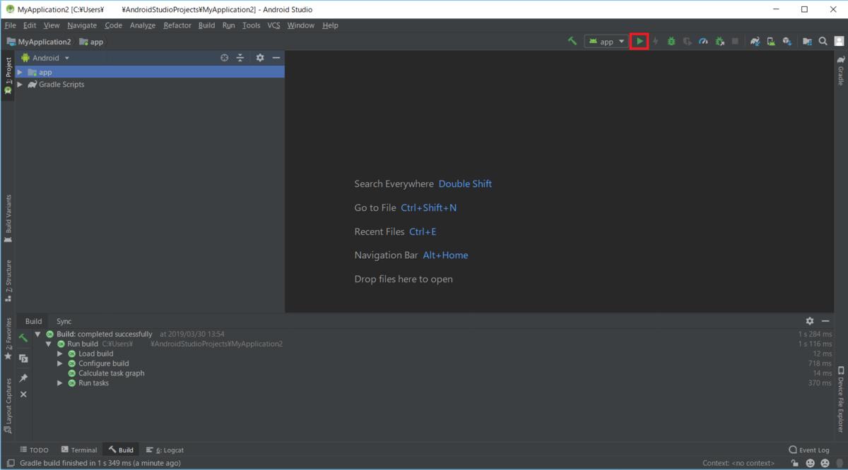 AndroidStudio、AVD、Open