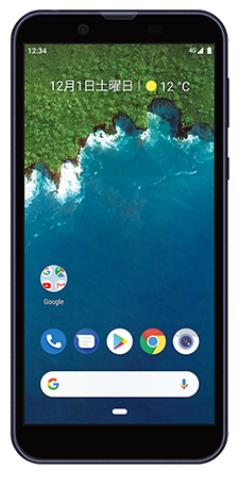 AndroidOneS5、一括0円、Softbank