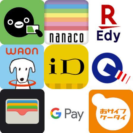 電子マネー、ロゴ、一覧