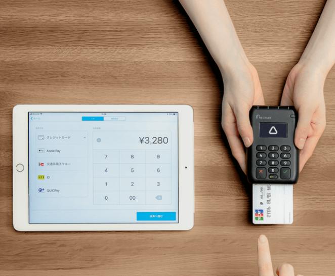 モバイル決済、支払いイメージ