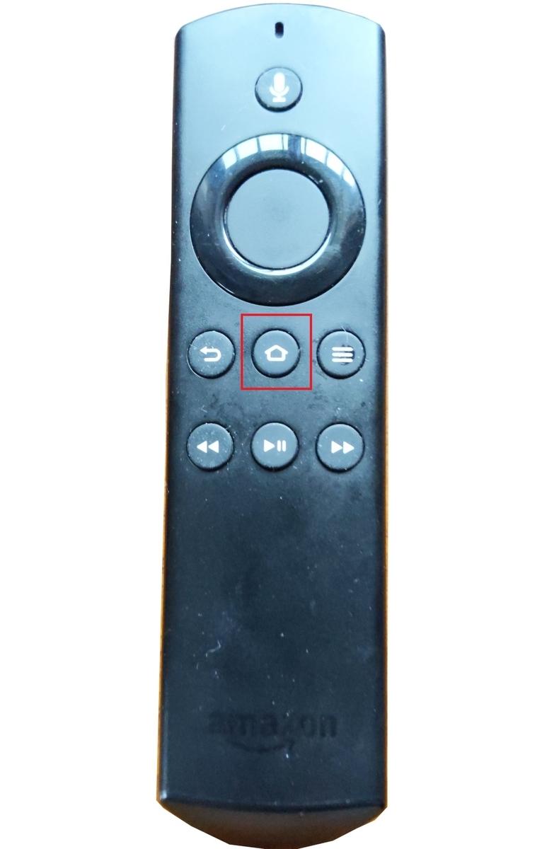 FireTVリモコン、ホームボタン