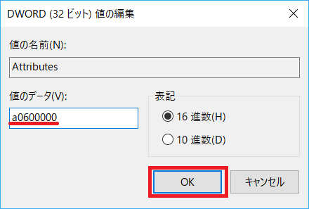 Windows10、ShellFolder、Attributes、a0600000
