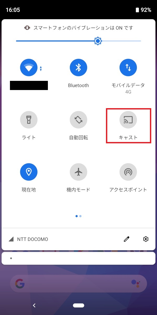 Pixel3、GoogleCast、FireTVStick