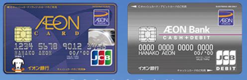 イオンカード、イメージ