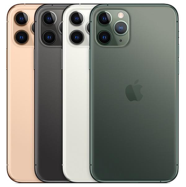 iPhone11 Pro、イメージ