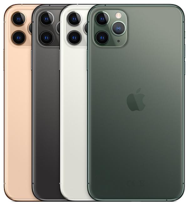 iPhone11 Pro Max、イメージ