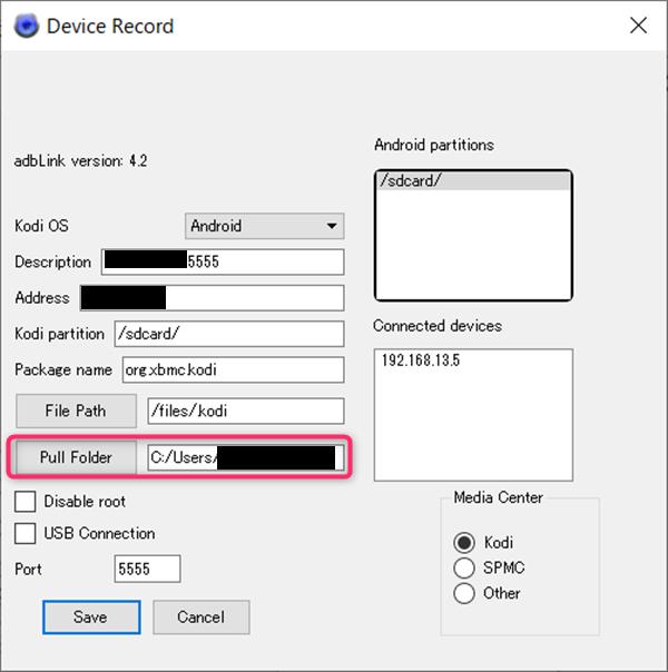 adbLink、Edit、保存場所選択