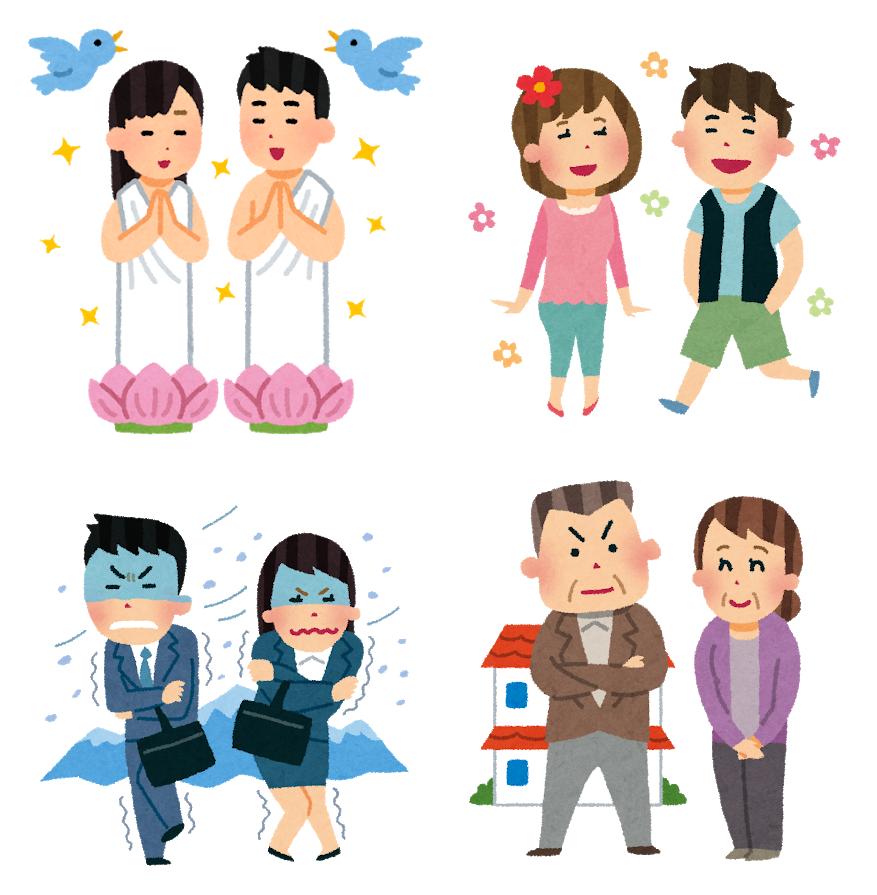 日本、世代、イメージ
