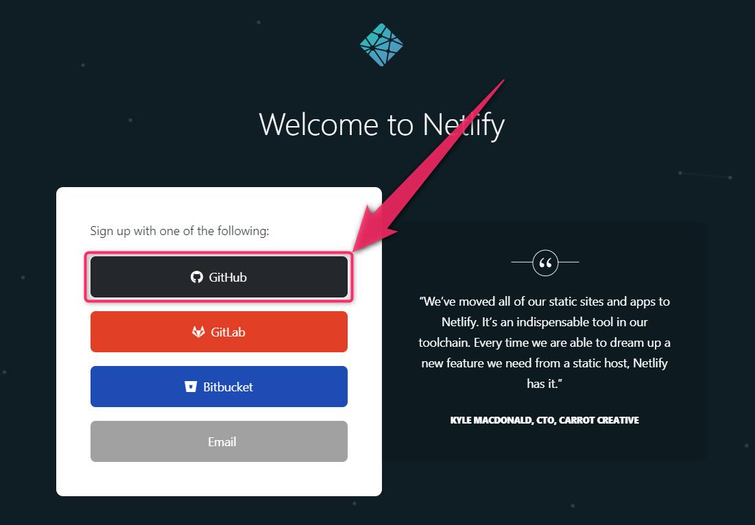 Netlify、GitHubログイン