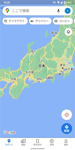 Googleマップ、マイマップ、非表示